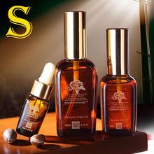 argan oil buy bulk