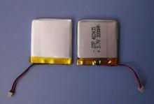 3.7V 300mAh Lipo battery