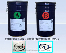 china spray silicone adhesive for clothing