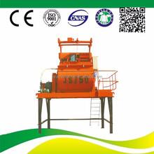 JS750 high quality powercraft cement mixer
