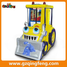 Qingfeng coin operated China kiddie rides amusement park rides for sale