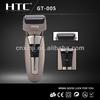 HTC GT-005 shaver braun