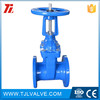 Rising stem high quality ductile iron pipe reducer resilient seated