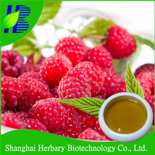 Shanghai herbary supply raspberry seed extract oil