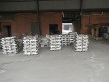 aluminum ingot factory price