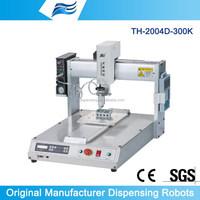 dispenser robot/robotic dispenser for mobile phones -TH-2004D-300K