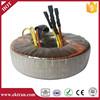 12v 24v 36v ac voltage transformer for fluorescent lamp