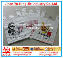 Print plastic bags/custom made shopping bags/foldable shopping bag