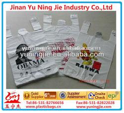 Print plastic bags/custom made shopping bags/foldable shopping bag