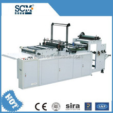 SCM high speed automatic cloth bag making machine with non woven, plastic, paper