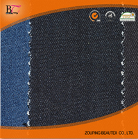 Supply 100 cotton black jeans fabric and heavy denim fabric with 10oz denim