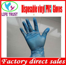 Disposable medical vinyl gloves health and lab