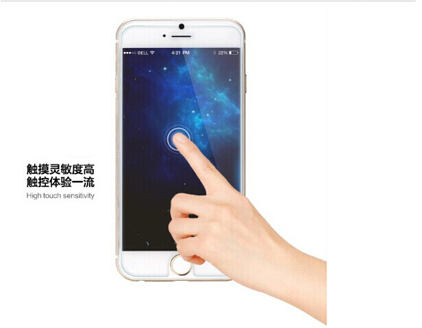 Toughened Glass 4.7 for Iphone 6 Protector Sticker Toughened Film 0.26 Explosion-Proof membrane
