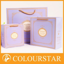 High-end expensive and of high quality animal texture print paper bag
