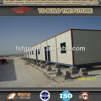container house for mineral industry