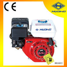 POWER-GEN single cylinder 4 Stroke Air Cooled 6.5 hp Small Petrol Engine