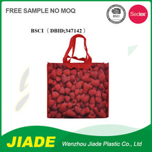 Colorfull printing Lamination plastic tote bag/woven plastic shopping bag/shoppers and plstic bags