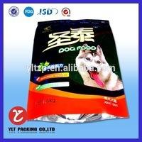 Alibaba China Customized Printing food bag for dog pet /dog food bag
