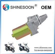 Electric Motorcycle magnet Motor Kit / gas bicycle Motor Kit