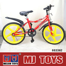 Large size 20 inch kids dirt bike bicycle hot kids bicycle