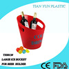 wholesale plastic beer cooler for promotion items