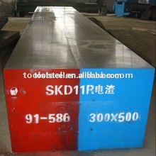 Los precios del acero de molde de acero para herramientas D2, composición química del acero D2 por tonelada