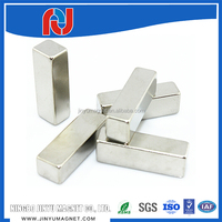 Cheap strong bar magnet with nickel epoxy zinc coat prices for industry