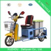 mini garbage tricycle with motor tricycle differential axle
