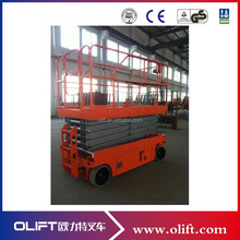 6-12m 300kg electric mobile scissor lift