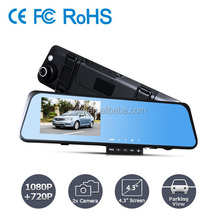 """2015 New Full HD 4.3"""" Screen 120 Degree Angle Motion Detection 2CH bird view car camera"""