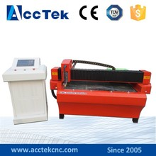 chinese cnc plasma cutter for sale with best price AKP1325