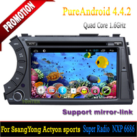 Quad core Pure Android 4.4 for SsangYong Kyron/Actyon 2005-2013 multimedia/car audio /support reversing camera