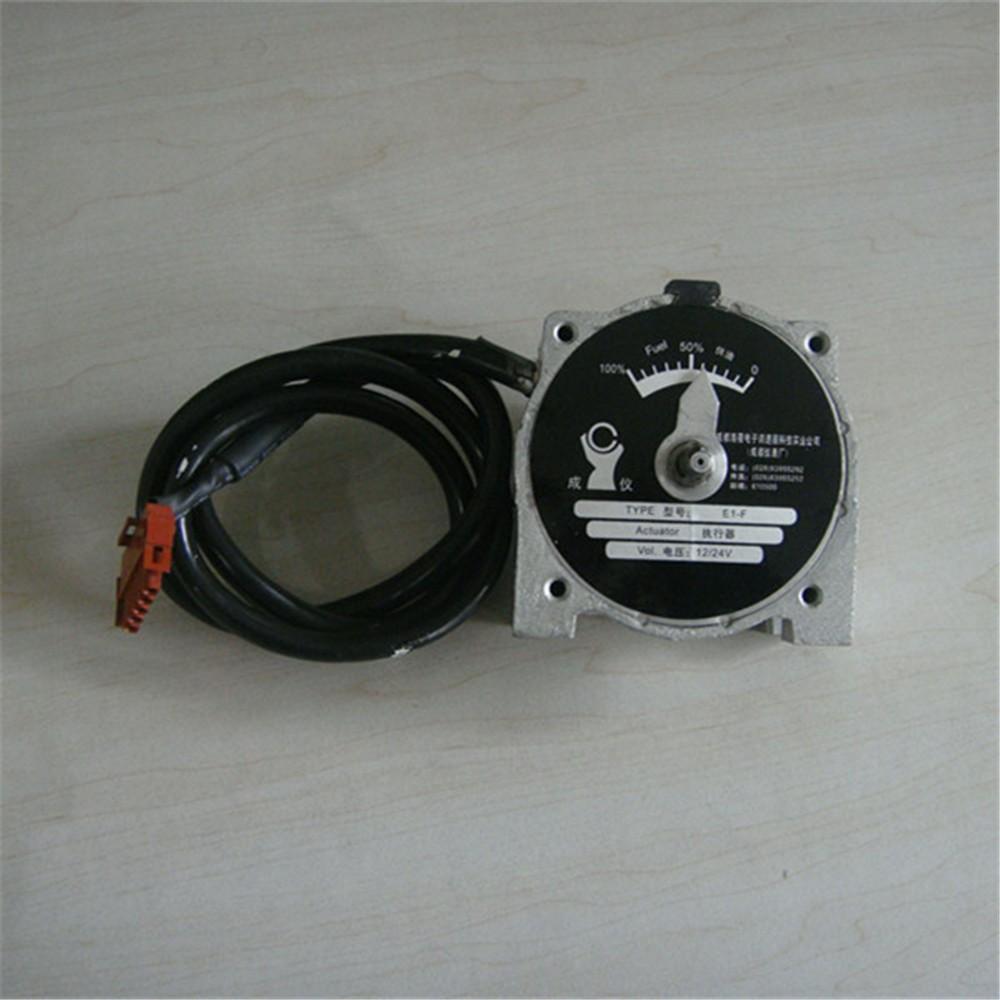 Generator Power Power Max Generator Spare