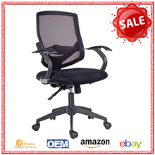 D03 Singapore export mesh swivel office chair in office chairs,office chair specifications