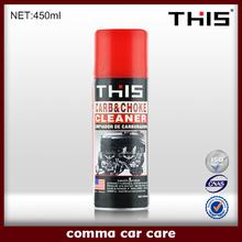 ISO9001 OEM 450ml Aerosol carb & choke cleaner, MSDS Carburetor Cleaner Spray