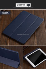 2015 New design Ultrathin Pattern 3 Folding Texture Leather Case with Back Cover leather case for ipad 6 china wholesale