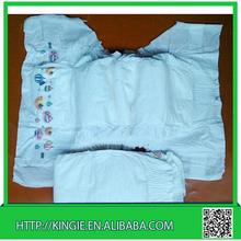 Wholesale baby love sleepy baby diaper