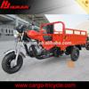 chinese cheap 150cc three wheel motorbike for sale