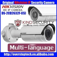 Hikvision 3 Megapixel 2.8-12mm Vari-focal bullet IR DS-2CD2632F-IS IP66