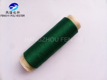 polyester material dty yarn and thread