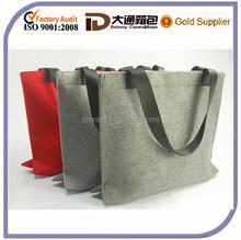 Woolen Felt Style Fashion Shopping Beach Portable Tote Handbag Shoulder Bag