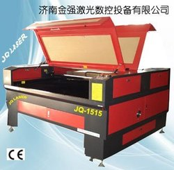 high power laser cutting machineJQ-1515