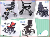 battery operated wheelchair low price