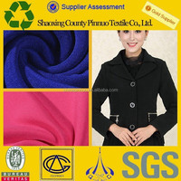 high quality workwear fabric polyester nylon lycra microfiber spandex fabric