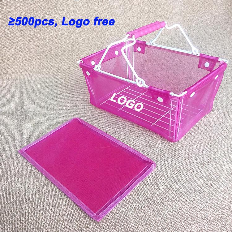 shopping basket LOGO.jpg