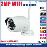 2015 Q9320 WiFi 2.0MP IR 15m Scanning System Progressive dual camera bullet mobile phone