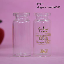 10ml glass vials for injection with flip off cap with printing