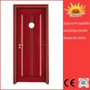 Classic office door design SC-W024