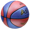 High quality PU leather men basketball size 7
