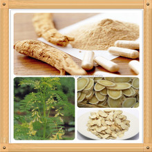Standardized Extract with Favourable Price 70% Polysaccharides AstragalusRoot Extract Powder